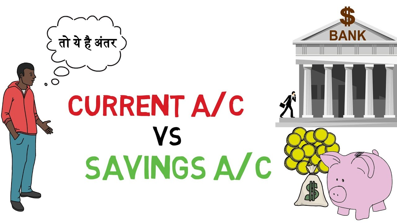 What is Savings And Current Account? Difference Between Savings And Current Account| Hindi| Part-1 - YouTube