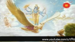कैसे हुई गरुड़ और नागों की उत्पत्ति और कैसे बने गरुड़ विष्णु के वाहन,Garuda and Naga Story in Hindi