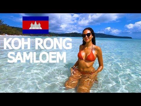 MALDIVES OF CAMBODIA: KOH RONG SAMLOEM 🇰🇭