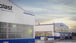Презентация завода