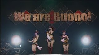 歌:Buono!【当時:嗣永桃子(ももち) 17歳/夏焼雅 17歳/鈴木愛理 15歳】 曲名:ワープ! 作詞:川上夏季 作曲:木之下慶行 バンド:Dolce We are Buono! Buono!