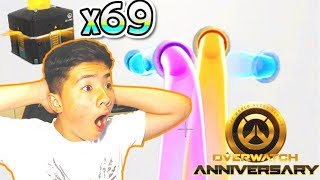 OPENING 69 OW ANNIVERSARY LOOT BOXES! | Overwatch