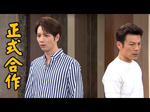 炮仔聲│EP96 正浩、俊南正式合作 聯手揭真相 The Sound Of Happiness│ Vidol.tv