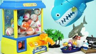뽀로로 뽑기 장난감 바다낚시 상어크레인 선물뽑기 서프라이즈 에그와 물고기 장난감들 낚시놀이 바다 물놀이
