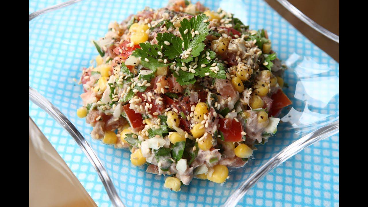 салат с тунцом рецепт - YouTube