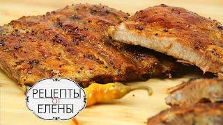 Ребрышки свиные рецепт / Как приготовить свиные ребрышки / Свиные ребрышки в духовке