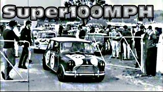 1966 Gallaher 500 (Super100MPH)