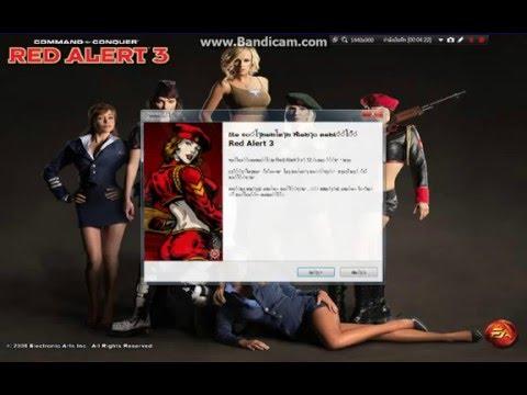 โหลดและติดตั้งเกมส์ยูริ3 Red Alert 3 ไม่ได้ให้ด่า