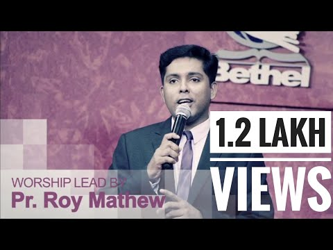Malayalam Christian Worship Songs by Pastor Roy Mathew