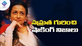 Mahesh babu wife namrata shirodkar shocking facts  |  filmylooks