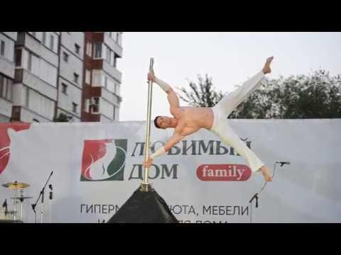 Exclusive Acrobatic Show в Волгодонске. Эквилибрист на шесте...