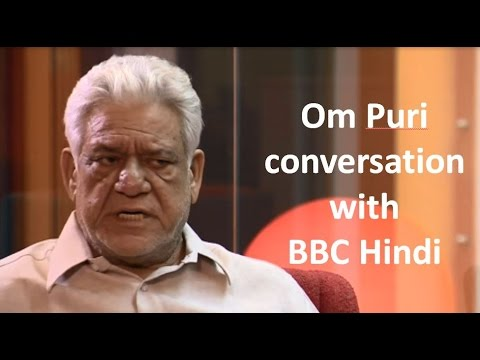 Om Puri interview with BBC Hindi (BBC Hindi)