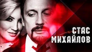 Download Стас Михайлов - Я и ты (Lyric Video 2018) Mp3 and Videos