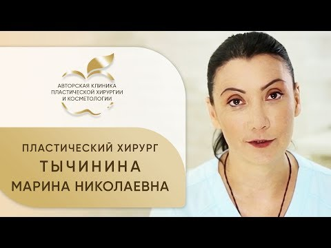 Пластические хирурги Москвы.👍Грамотный пластический хирург стремится к естественному результату.12+
