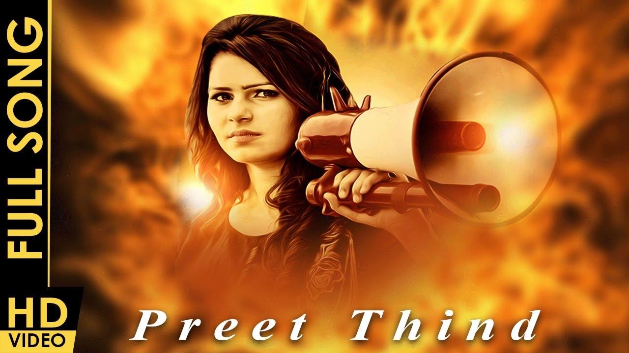 Popular Punjabi Songs - Preet Thind - Full HD Songs - Latest Punjabi Songs - Punjabi Gaane