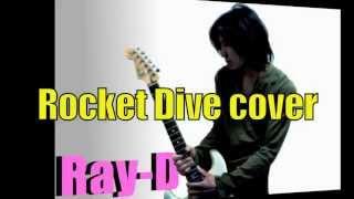Rocket Dive / hide with Spread Beaver のCoverです。 原曲とは違いま...