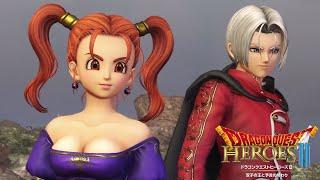 【ドラクエ】ドラゴンクエストヒーローズⅡ 双子の王と予言の終わり 初見 実況LIVE PS5