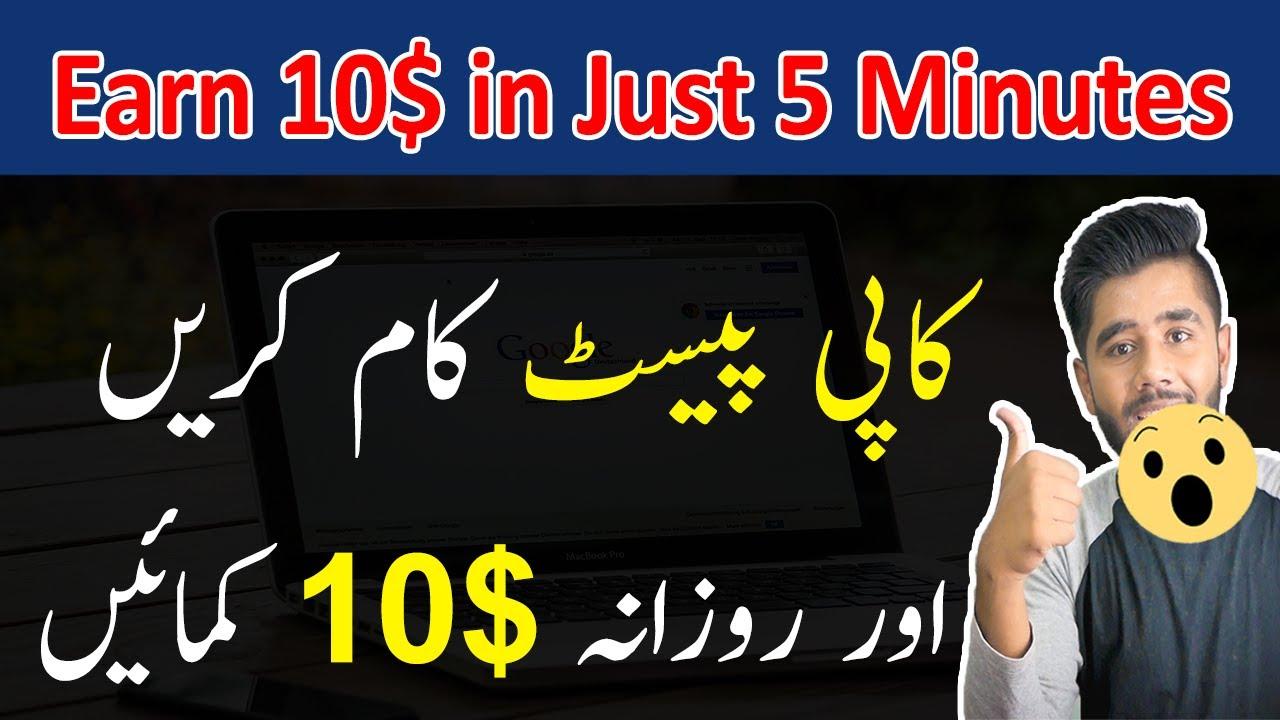 How to Earn Money Online in Pakistan | Online Earning in Pakistan | Make Money Online Fast | Fiverr