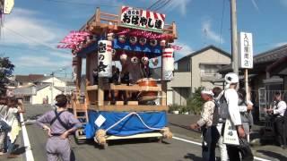 2015年9月19日 波津佐和乃神社祭典 牧之原 相良 A festival of Japan Sh...