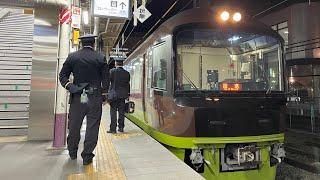 ミュージックホーン♪ 485系やまどり団臨 甲府駅発車