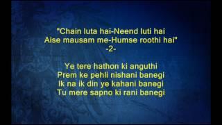 Ik Na Ik Din Ye Kahani Banegi - Gora Aur Kaala - Full karaoke