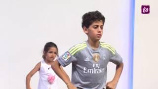قفز مع الاطفال على الترامبولين - ريما عامر