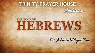 Bible Study-Book Of Hebrews-Aug 27,2020