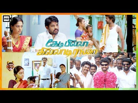 Kedi Billa Killadi Ranga Tamil Movie   Scenes   Bloopers   Sivakarthikeyan, Vimal, Soori