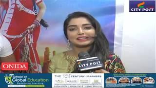 फिर आम्रपाली दुबे के साथ पगलाया निरहुआ | लेकर आया Nirahua Hindustani 3 | City Post Live Special