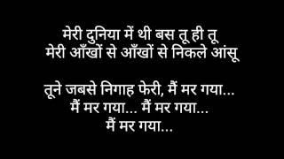 Mere Ankhon Se Nikle Ansoo - Video Song Lyrics in Hindi Font-Rahat Fateh Ali Khan, Shreya Ghoshal