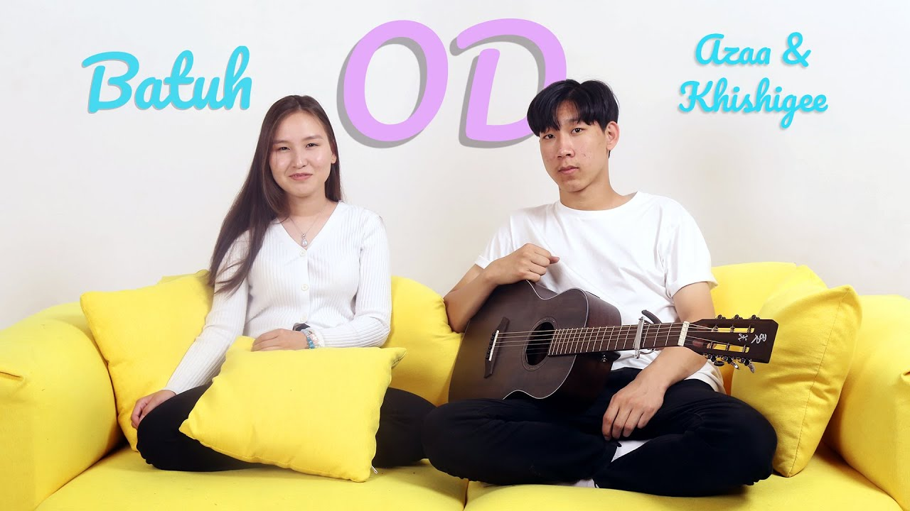 Download Batuh Od Cover By Azaa & Hishgee