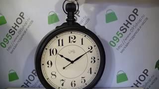 Настенные часы Tomas Stern 9013 обзор