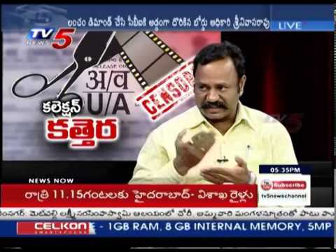 Politics In Film Censor Board | New Trouble To Film Industry : TV5 News