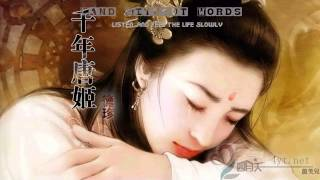The Best Chinese Music Without Words (Beautiful Chinese Music) | Part 9