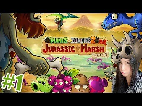ย้อนยุคไดโนเสาร์ซอมบี้ Plant vs Zombie 2 Jurassic Marsh #1 เกมมือถือ