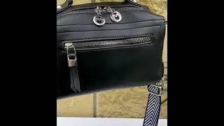 Женская сумочка Fashion с широким ремешком