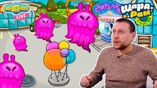 СМЕШАРИКИ и НИКИТА: браузерная игра Шарарам!
