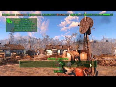 КАК ПОСТРОИТЬ ВЕРБОВОЧНЫЙ МАЯК И ПРОТЯНУТЬ ПРОВОД Fallout 4 НА ВИДЕО КАРТЕ GTX 960 ★ ЧАСТЬ 6