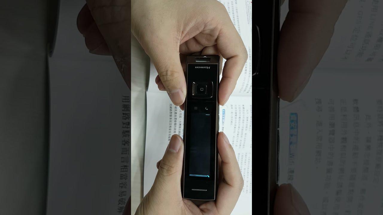 漢王e典筆 A30T 臺灣版 中文字掃描即時辨識轉存數位檔 - YouTube
