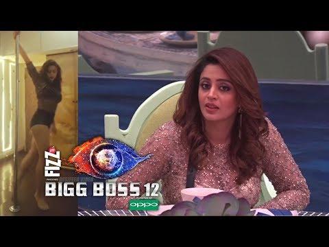 Bigg Boss 12 : Neha Pendse Pole Dance Goes Viral   Salman Khan Bigg Boss Season 12 2018 thumbnail