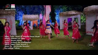 New bhojpuri xxx video HD