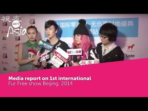Cruelty Free Fashion Show Beijing media report 0114