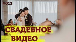 Свадьба Эдварда и Мадины / Wedding Day Edvard & Madina БЫВШИЙ ХОЛОСТЯК