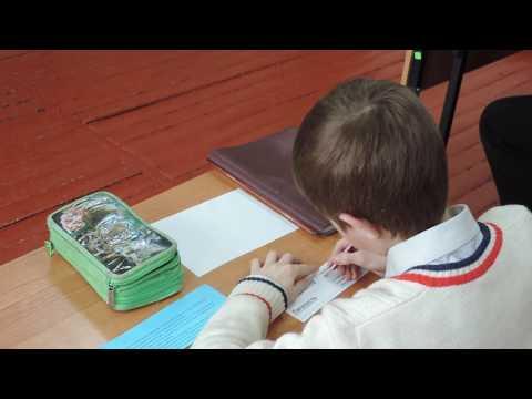 Учитель года-2017 видеоурок окружающего мира Кого можно назвать человеком?