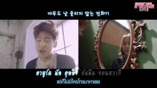 [Karaoke-Thaisub] Baek Z Young - Garosugil At Dawn (With Song Yu Bin) by ipraewaBFTH
