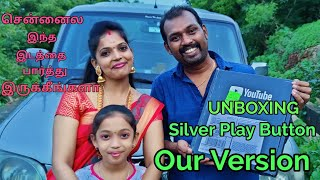 Finally We Got SILVER PLAY BUTTON|Watch Our Version  UNBOXING