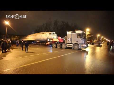 50-тонное чудо советского авиапрома провезли по улицам Казани