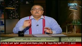بالفيديو .. إبراهيم عيسى:' أليس من حق المواطن أن يضرب رز على الغدا'