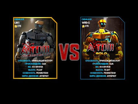 Real Steel WRB Atom VS Atom Gold NEW UPDATE