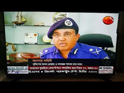 Channel 24 News on Ansar Empowerment